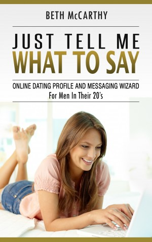 No interest in dating reddit