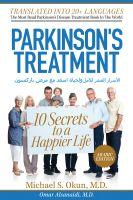 Michael S. Okun M.D. - Parkinson's Treatment: Arabic Edition: 10 Secrets to a Happier Life: الأسرار العشر للأمل ولحياة اسعد مع مرض باركنسون