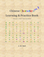 S. W. Well - Chinese Characters Learning & Practice Book, Volume 1