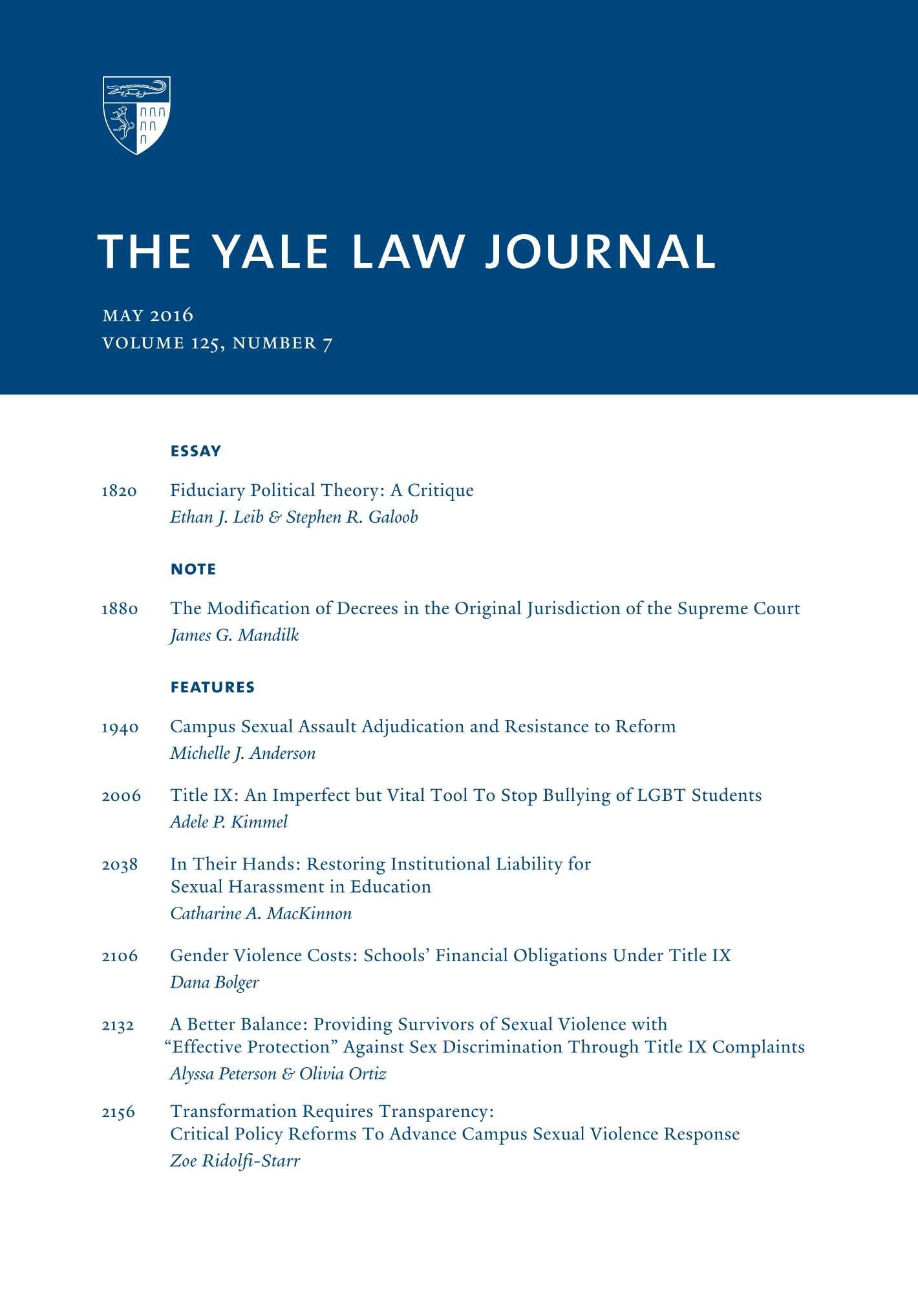 yale law essay
