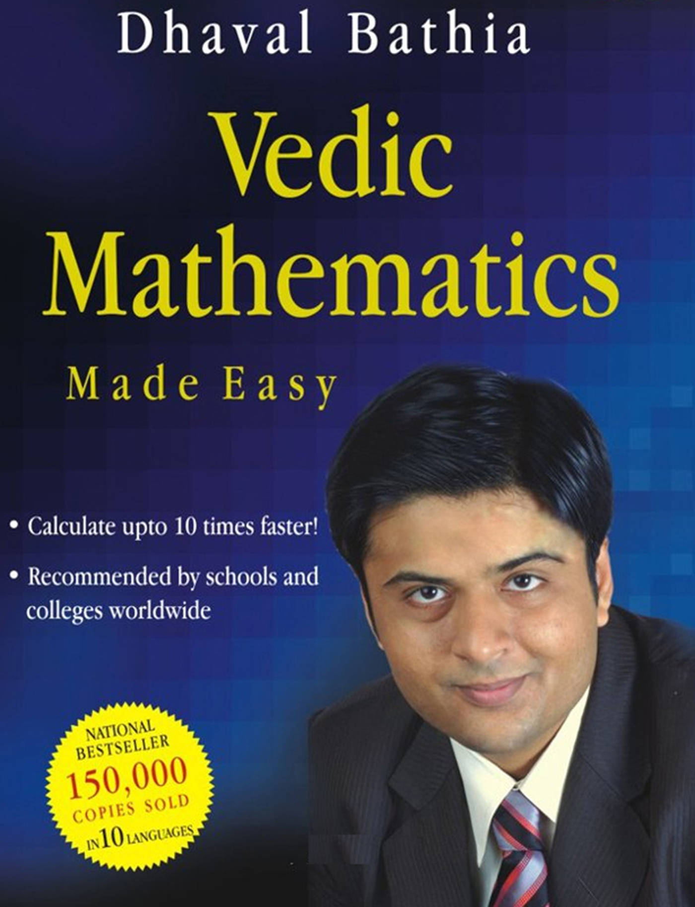 Smashwords – vedic mathematics made easy – a book by dhaval bathia.