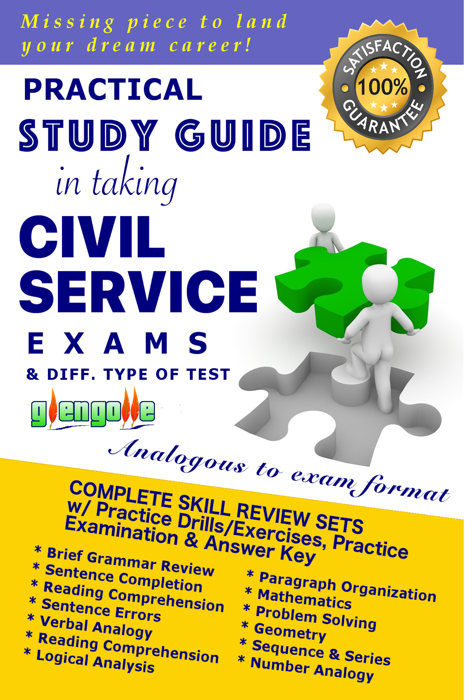Prepare for the 2019 New Jersey Civil Service Test ...