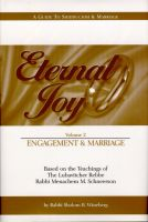 Cover for 'Eternal Joy — Volume II — Engagement and Marriage'