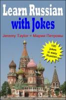 Jeremy Taylor - Learn Russian With Jokes - 100 jokes in easy Russian. Bilingual text.