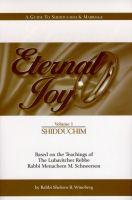 Cover for 'Eternal Joy — Volume I — Shidduchim'