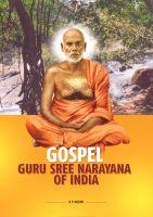 KP Joseph - GOSPEL GURU SREE NARAYANA OF INDIA