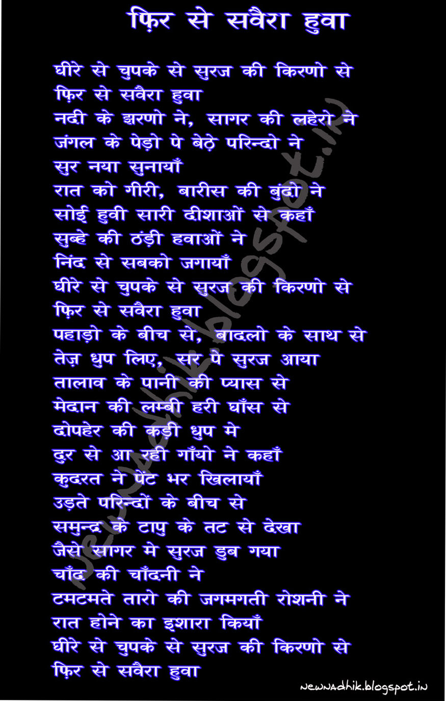 Suvichar Book In Hindi