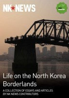 Jennifer Dodgson - Life on the North Korea Borderlands