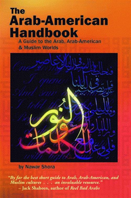 the arabic language essay