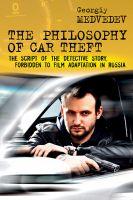 Georgiy Medvedev - The Philosophy of Car Theft