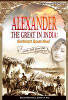 Richard Marranca - Alexander The Great in India: Sunburst Upanishad