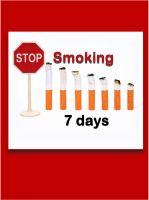 Cover for 'Stop Smoking 7 Days- Great New Technique'