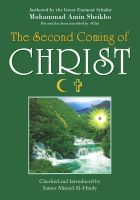 Cover for 'The Second Coming of Christ'