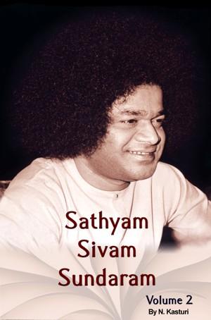 Smashwords – About Sri Sathya Sai Sadhana Trust