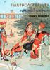 Παντρολογήματα του Νικολάι Γκόγκολ by Ανοικτή Βιβλιοθήκη