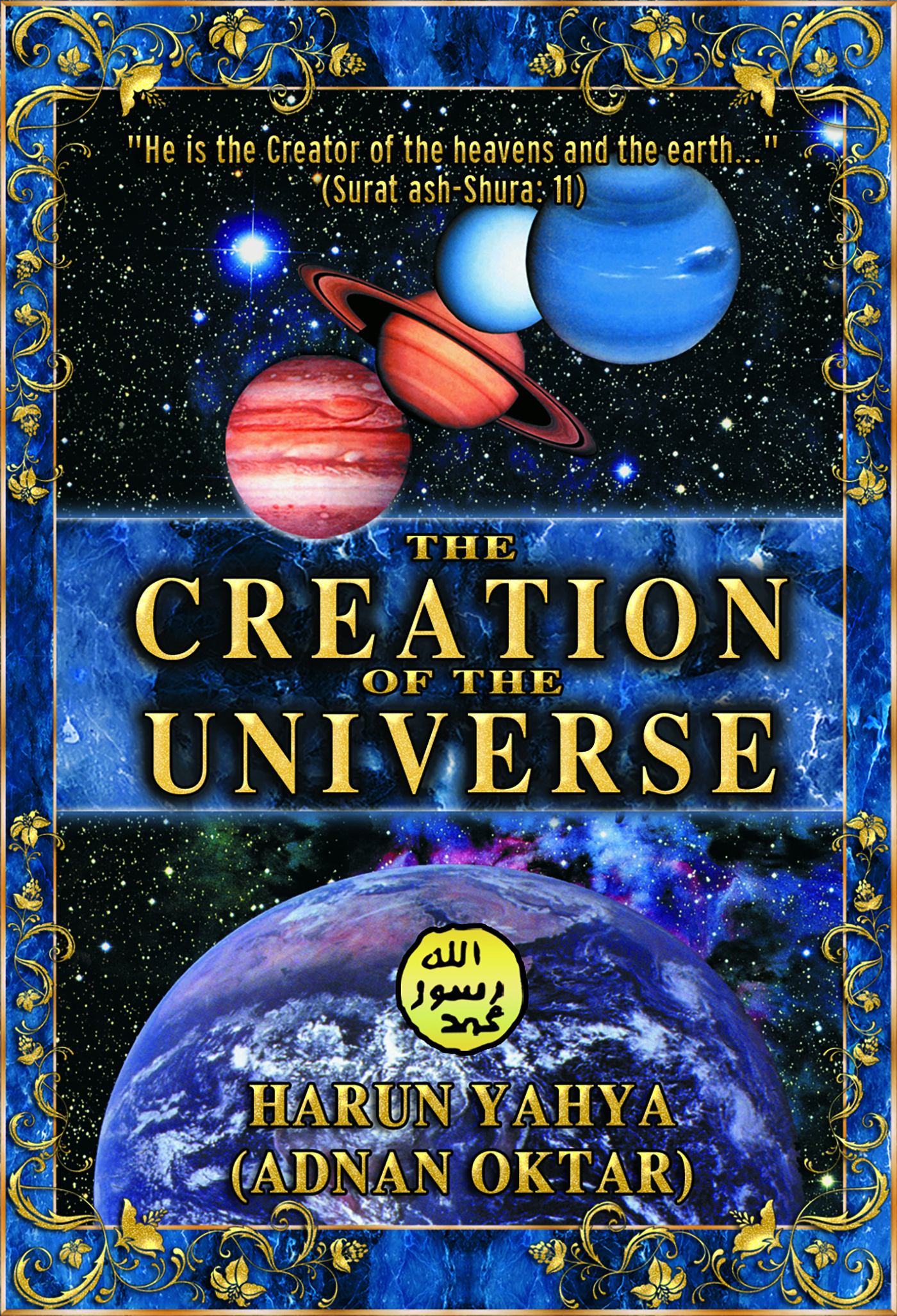 Smashwords - The Creation of the Universe - a book by ...