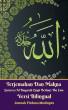 Terjemahan Dan Makna Surat 02 Al-Baqarah (Sapi Betina) The Cow Versi Bilingual by Jannah Firdaus Mediapro