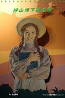 MoreFun - 绿山墙下的约定:加拿大著名作家露西.蒙哥马利追踪(图版中文游记)