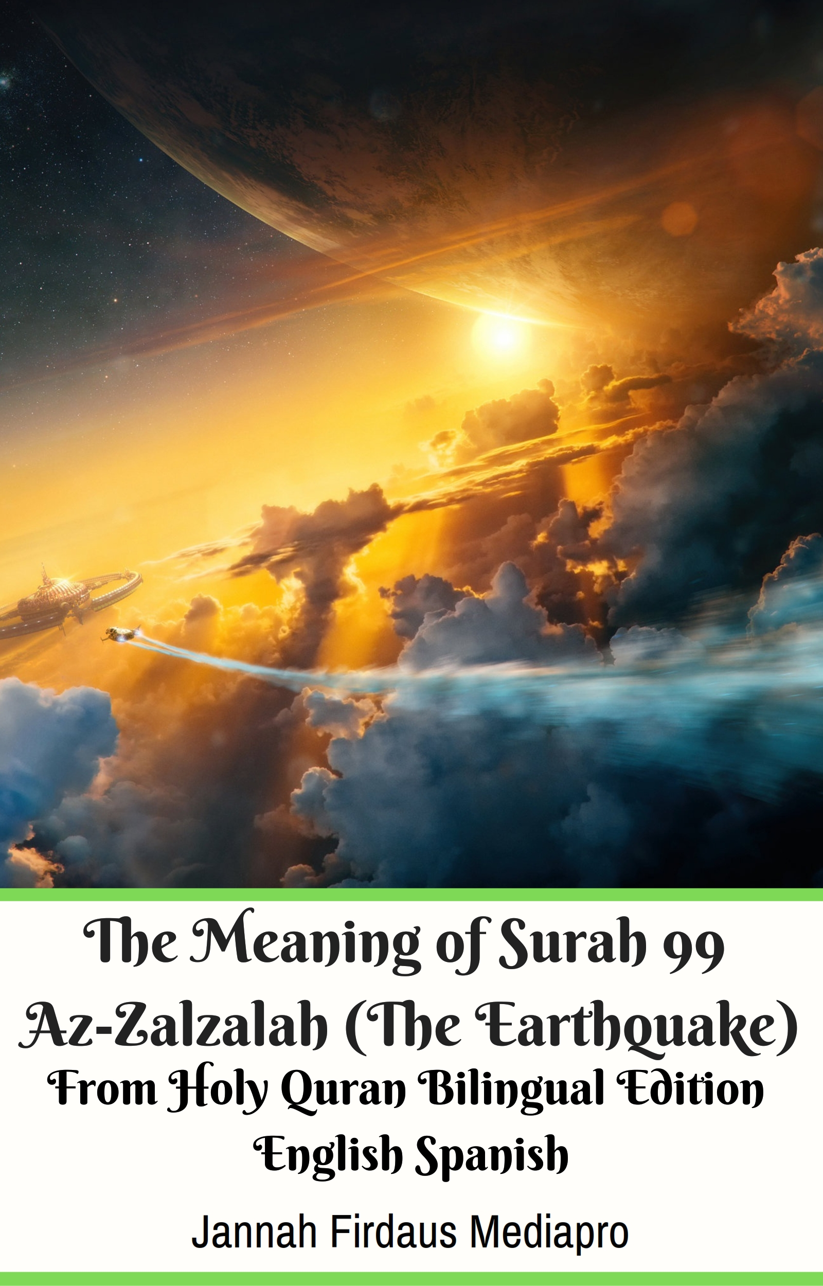 Smashwords – The Meaning of Surah 99 Az-Zalzalah (The
