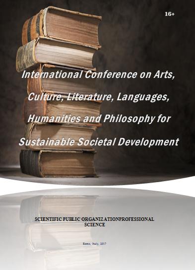 Smashwords – International Conference on Arts, Culture