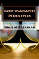 Sunil M Palaskar - God-Marathi Phonetics