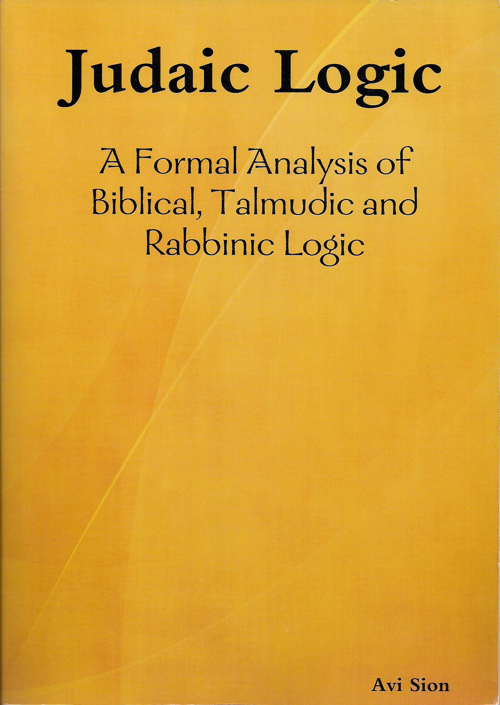 a biography of hillel the creator of rabbinic judaism Biography of cohen levi yisrael from priest to rabbi: the formation of rabbinic judaism by this list includes such luminaries as hillel's teachers.