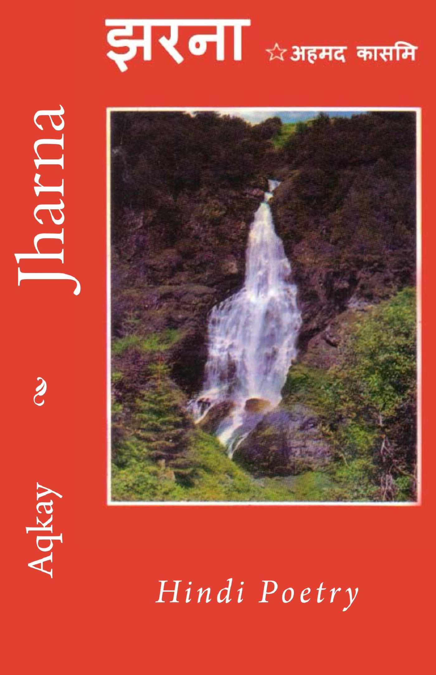 झरना Jharna - Hindi Poetry, an Ebook by Aqkay
