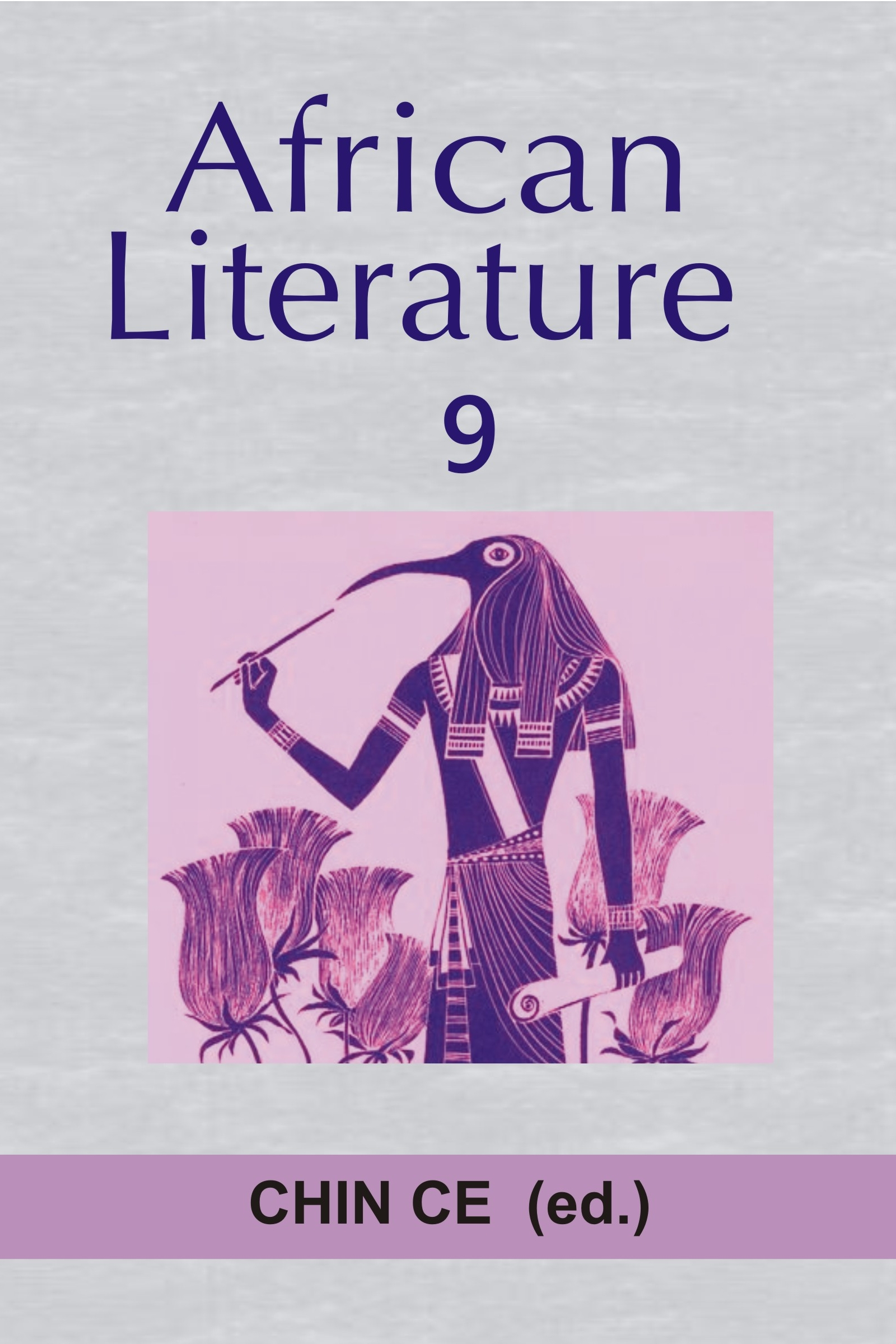 african traditional literature Browse traditional literature resources on teachers pay teachers, a marketplace trusted by millions of teachers for original educational resources.