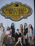 VH1 and NBA wives:Presents My night with an NBA wife by Robert rob run corleone Boyd