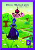 Princess Malina of Gieria (Unknown Island Series Book One) by Mindy Mather