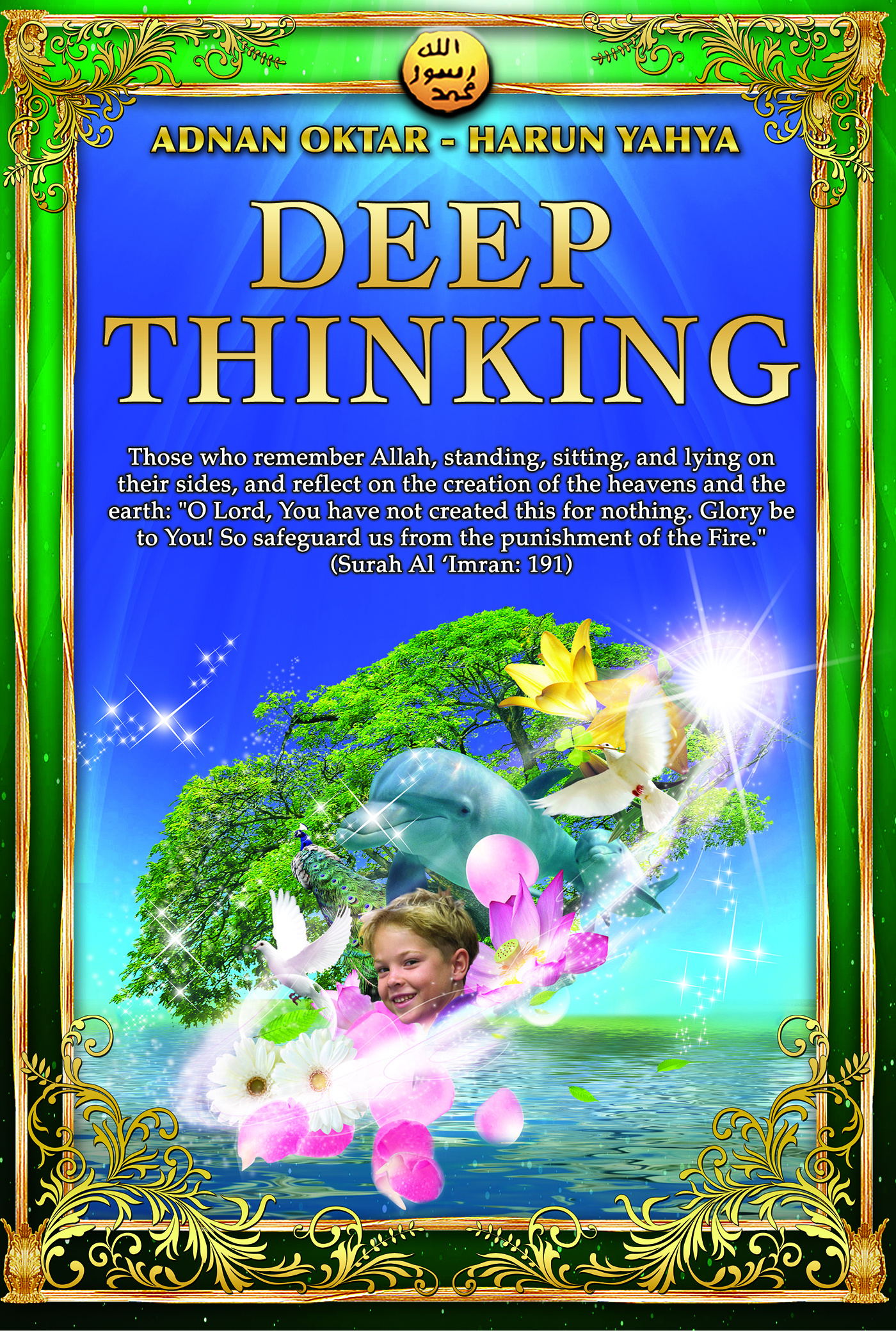 Smashwords - Deep Thinking - a book by Harun Yahya (Adnan ...