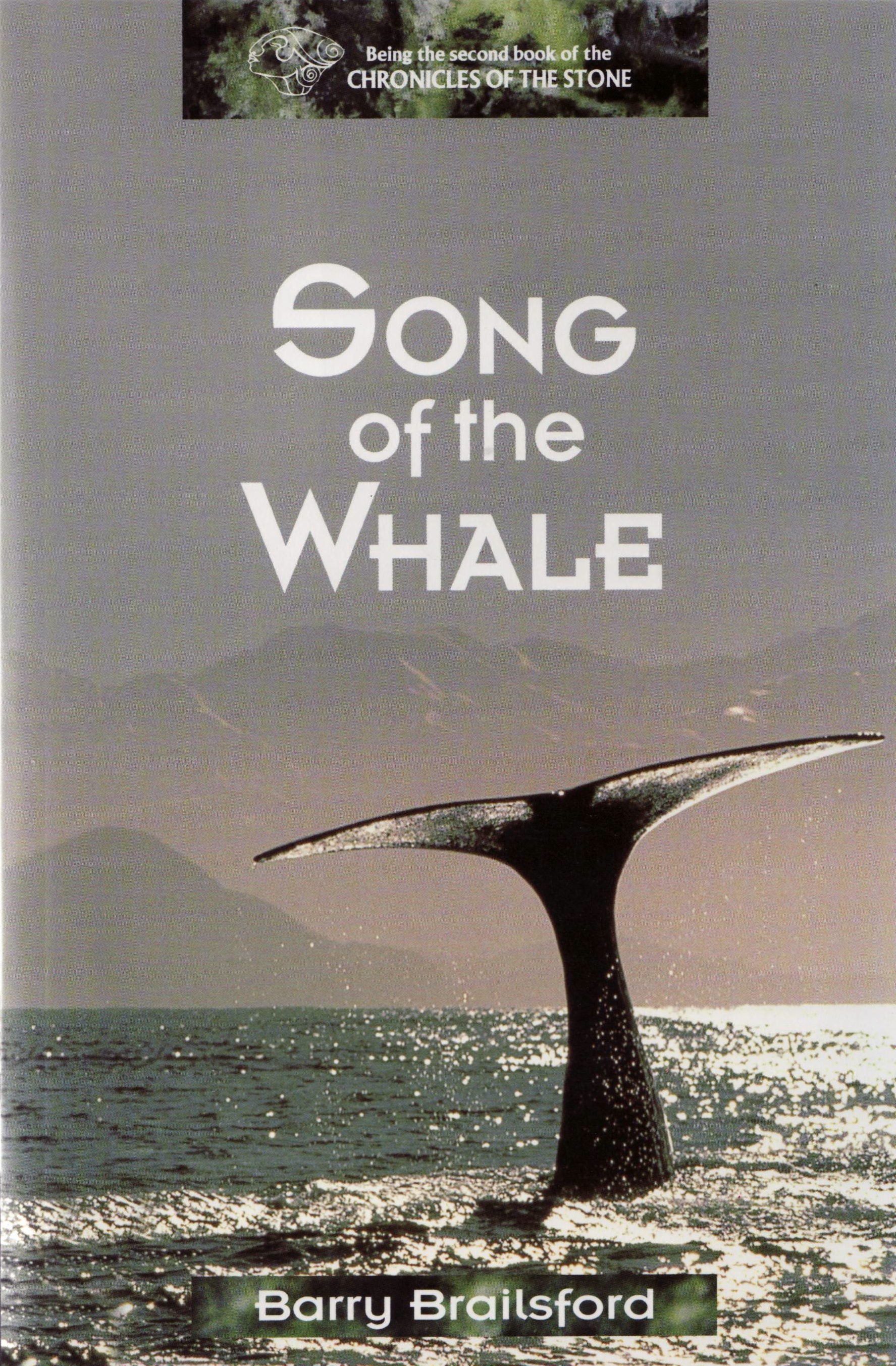 a literary analysis of package for the distant future and the song of the whale Jonah summary by jay smith the book of jonah is narrative history and a prophetic oracle the prophet jonah wrote it approximately 785-760 bc before assyria.