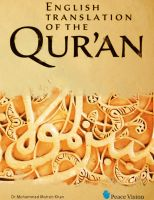 Cover for 'English Translation of the Qur'an'